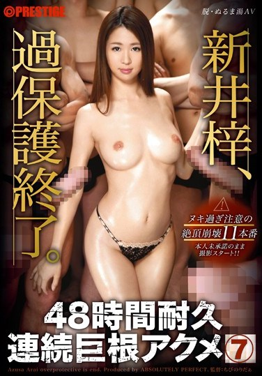ABP-501 48-Hours Of Orgasms With A Huge Cock Azusa Arai