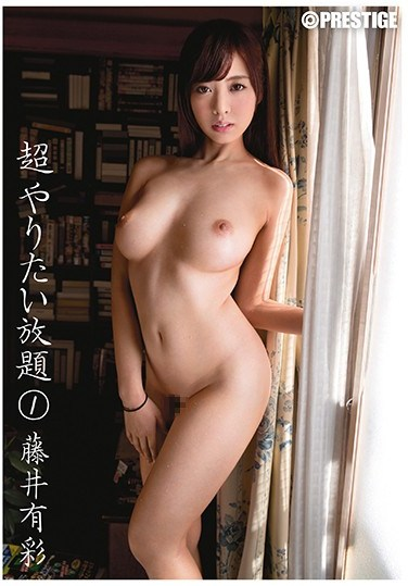 ABP-585 Fuck As Much As You Want 1 Arisa Fujii