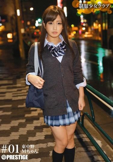 BUY-001 School Girls in Uniform Club #01