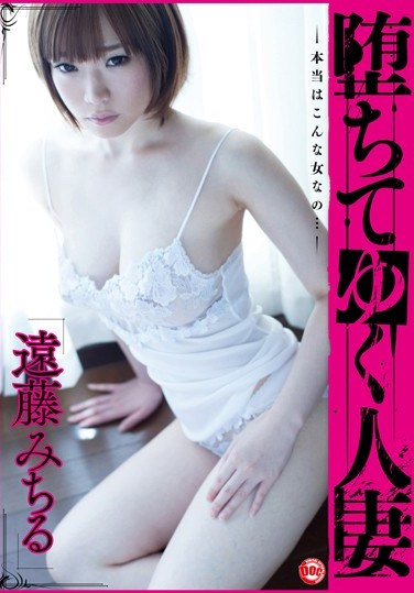 CRS-059 Downfall of a Married Woman I'm Really a Woman Like That … Michiru Endo