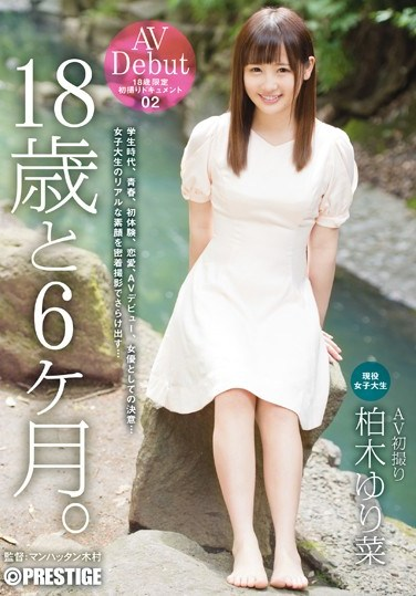 DIC-025 18 Years And 6 months 02 Yuri Kashiwagi