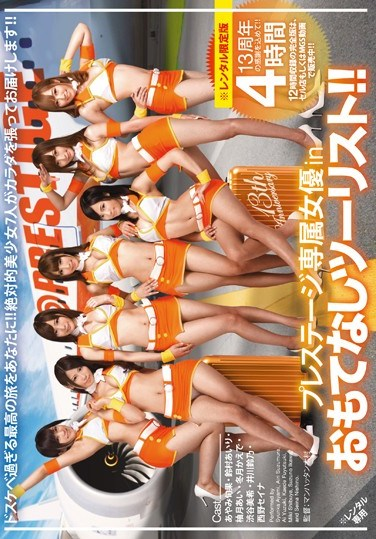 GG-002 Exclusive Prestige Actresses In The Entertaining Tourist!!