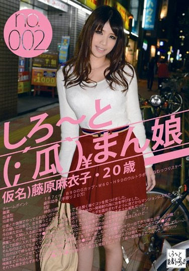 KDG-010 Amateur Pussy (Fake Name) Maiko Fujiwara (20) no.002