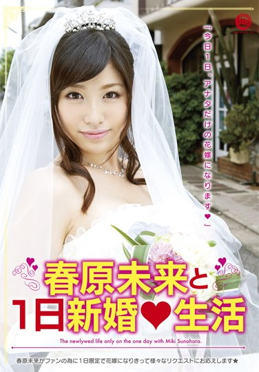NLF-002 One day limited newly wed life with Miki Sunohara