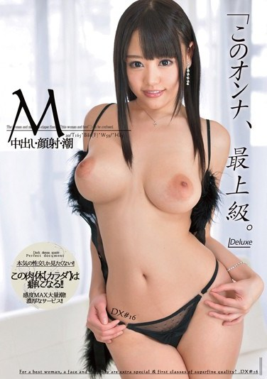 """ONEZ-047 """"This Girl is Top Class. Deluxe"""" DX #16"""