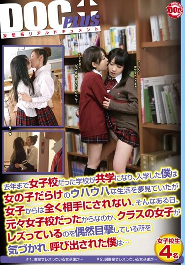 RTP-022 This Was A Girls Only School Until Last Year But Now It Also Accepts Boys. I'm One Of The Only Guys In This School Filled With Girls So My Life Became A Living Dream. One Time My Classmate Started To Have Lesbian Sex And When They Noticed I Was Around They Asked Me To Join Them…