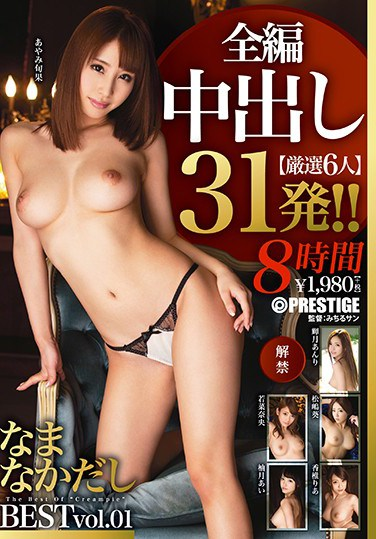 TRE-055 Raw Creampies BEST Vol.01 Super Select 6 Ladies All Creampie All The Time 31 Cum Shots!!