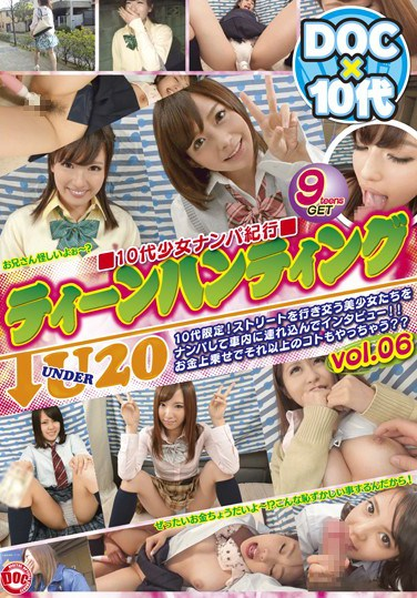 ULT-058 Teen Hunting vol. 06