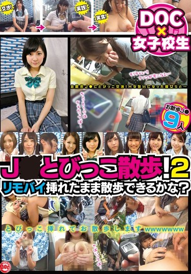 ULT-082 Limping Stroll With Barely Legal Girls! -How Far Can You Walk With A Remote Controlled Vibrator Inside You?-