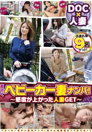 ULT-097 Picking Up Streetwalking Stroller Wives! Scoring Super Sensitive Married Women!