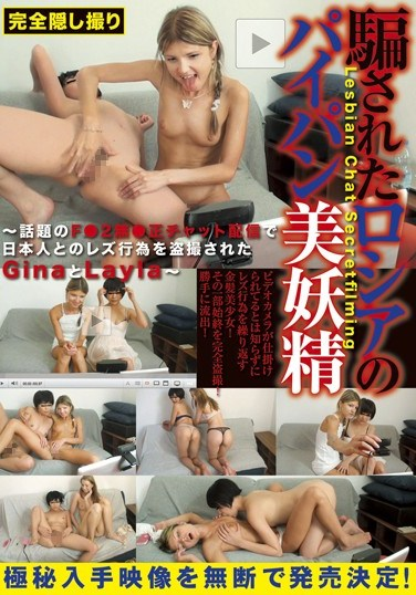 BUR-456 Gina and Layla Star In A Hot Shaved Pussy Lesbian Peeping Chat Show! Watch This Shaved Russian Sprite is Filmed Without Realizing!