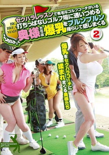 GG-090 The Ladies Who Go To The Driving Range For Lessons With A Golf Coach Infamous For Sexual Harassment Enjoy Themselves As They Shake Their Colossal Tits 2
