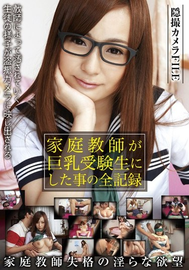 GVG-042 A Complete Record Of What This Private Tutor Did To His Busty Pupil – Hidden Camera FILE Mashiro Yuna