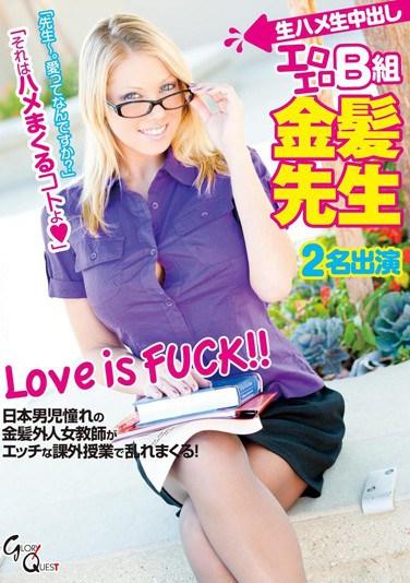 XKK-008 Horny Blond Teacher From Class-B Gets a Raw Creampie