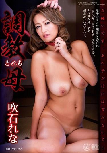 BRK-01 Breaking In Mom – Rena Fukiishi