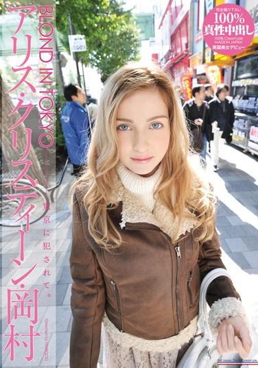 YMDD-010 BLOND IN TOKYO – Raped In Tokyo Alice Christine Okamura