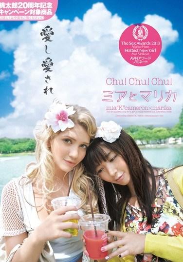 YMDD-039 Chu! Chu! Chu! Mia & Marika