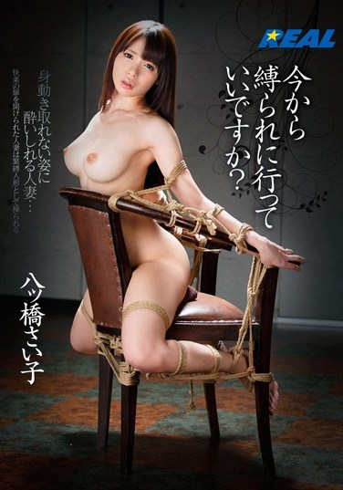 XRW-230 Can I Get Tied Up From Now On? Saiko Yatsuhashi