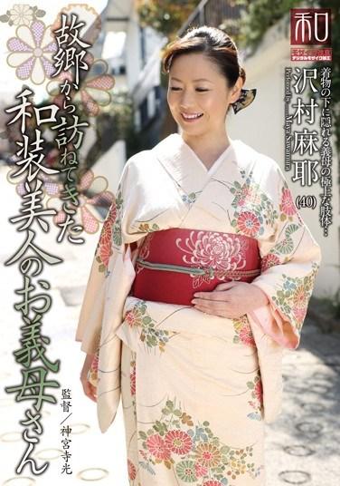 JKWS-014 Special Outfit Series Kimono Wearing Beauties Vol 14 – Beautiful Kimono-Wearing Stepmom Maya Sawamura Comes To Visit From Home