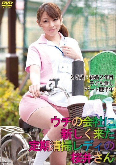JKZK-017 The New Temp Cleaning Lady Who Came To My Company, Ms. Sakurai