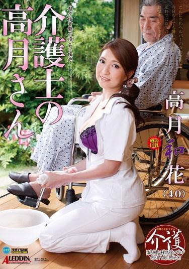 SPRD-589 Beautiful Nurse Waka Waka Tatatsuki