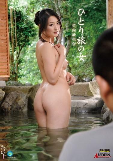 SPRD-604 Journey: Woman Traveling Solo ( Sarina Takeuchi )