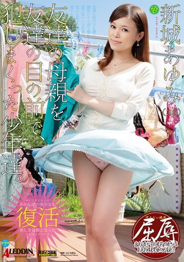 SPRD-696 Super Genuine Sensually Erotic Family Picture Scroll The Young Boys That Violated Their Friend's Mother Over and Over Right in Front of Him. Ayumi Shinjo
