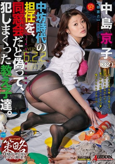 SPRD-718 Full Scale Sensual Married Woman Sex Picture Scroll. Students Deceive Their Teacher From Their Junior High Days by Telling Her It's a Class Reunion and Rape Her. Kyoko Nakajima