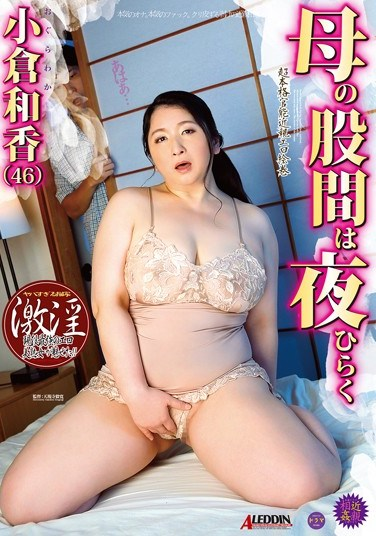 SPRD-880 A Mother's Legs Will Spread At Night Waka Ogura