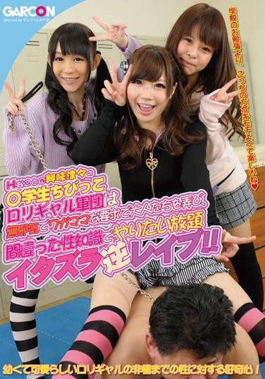 GAR-417 Students Crazy About Fucking – A Group Of Carefree Lolita Gals Follow Their Desires And Play With Adults, Using Their Poor Knowledge Of Sex In Wild Fuckfests, Fooling Around, And Pouncing On Guys!!