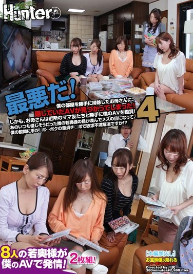 HUNT-696 My Mother Found out About My Porn Collection! She Even Watched them with another Mother! Now I Have to Fuck The Always Beautiful Young Wife Next Door Gets and Cum inside Her! 4