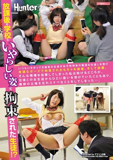 HUNTA-107 Students Tied Up In Lewd Poses After School!? Stuck Up Students Get Bullied And Harassed In A Typically Mean And Vicious Girls School Way, Tied Up In Nasty Poses And Forced To Strap On Sex Toys. And Then, They're Left Like That. If I Came Across A Scene Like This, Would I Stop And Help Her…