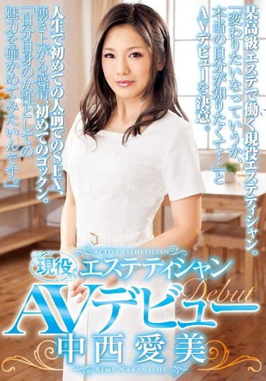 IENE-393 Active Esthetician Debut in AV Manami Nakanishi