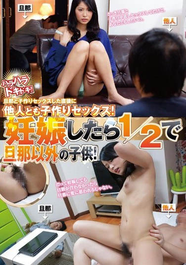 IFDVE-029 Breathless And Thrilling! Immediately After Having Baby Making Sex With Her Husband She Has Baby Making Sex With Someone Else! If She Gets Pregnant There's A 1 in 2 Chance That it's Not Her Husband's Child!