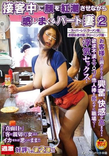 NHDTA-305 Full Service Blushing Wives 2 -Supermarket Cashier Ramen Shop Worker Okonomiyaki Shop Worker Dry Cleaner-