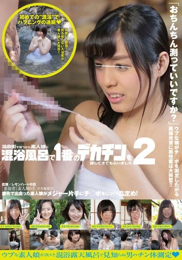 NHDTA-496 Amateur Girls found in a hot spring. The get in with the guys and go looking for the biggest cock. 2