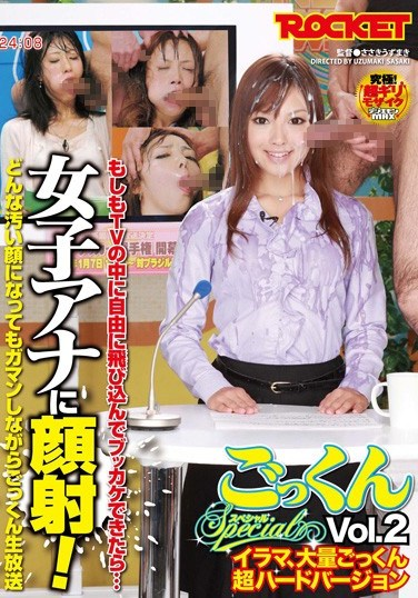 RCT-264 Announcer Facial! Cum Swallowing Special! vol. 2