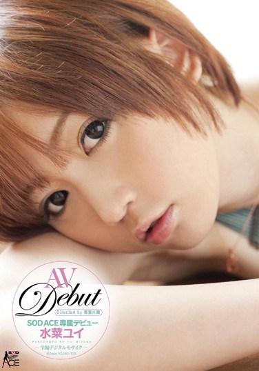 SACE-091 AV Debut Yui Mizuna