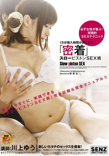 SDDE-298 Penetration Lasting 15-Minutes Longer Intimate The Slow Piston Sex Technique Instructor: Yu Kawakami