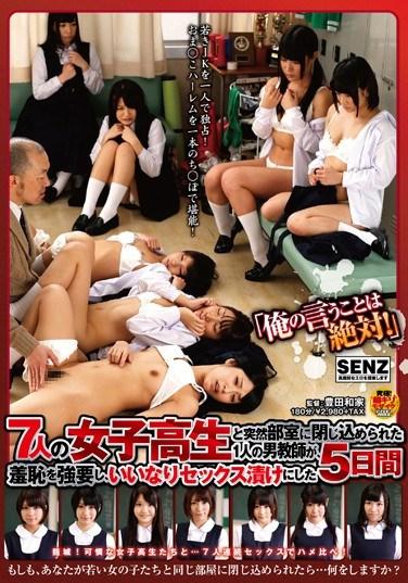 SDDE-346 7 Schoolgirls Break into a Their Male Teacher's Room! Shameful Sex for 5 Days!