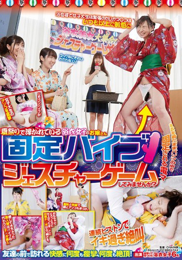 SDMU-349 Young Girls In Yukata Kimonos Having Fun At A Summer Festival Would You Like To Play Charades While Having A Vibrator Stuck In Your Pussy?