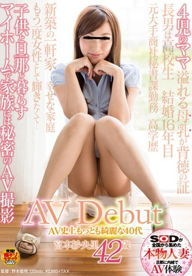 SDNM-001 The Prettiest 40-Something in AV History Saori Miyamoto 42 Years Old Debut