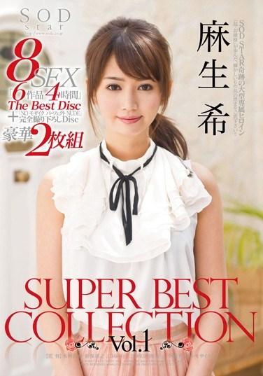 STAR-403 Nozomi Aso SUPER BEST COLLECTION vol. 1