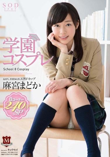 STAR-571 School Cosplay: Madoka Asamiya, 8 Scenes 240 Minutes