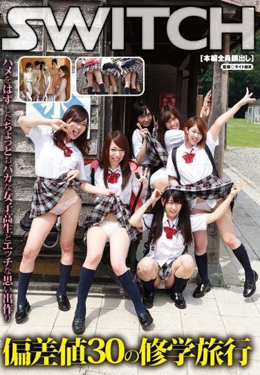 SW-288 A Field Trip for Students Who Did Poorly On Their Exams: Making Dirty Memories With These Kinda Dumb Schoolgirls Who Want to Cut Loose