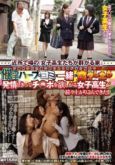 TIN-028 Our House Is On A School Route To A Prestigious Girls' School. One Day I Was Burning Aphrodisiac Herbs With My Rubbish In The Garden When Horny Schoolgirls Came Barging In For My Cock!!