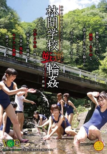 VANDR-067 Reverse-Gang Bang in Summer Camp