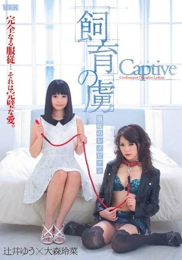 AUKG-259 Training Slave – Obedient Lesbian – Yu Tsujii Reina Omori