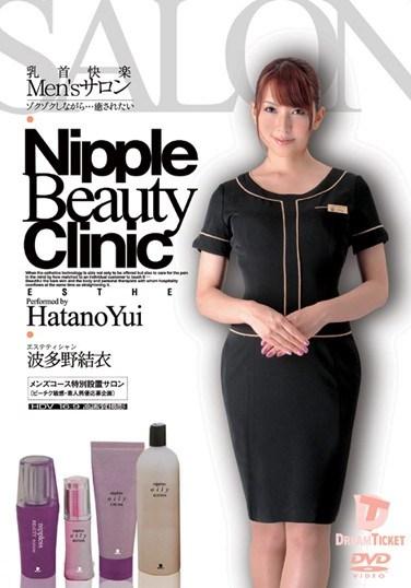 NLD-015 Men's Salon: Nipple Relaxation Yui Hatano