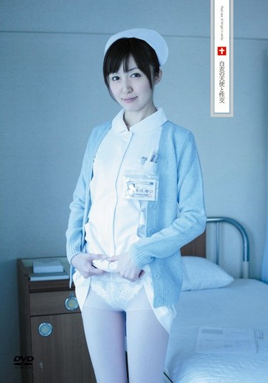 UFD-005 Sex With A White Robed Angel Yui Igawa